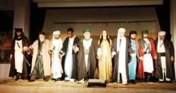 Bilal-e Habeşi Tiyatro Oyunu